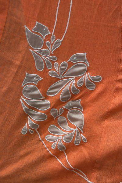 Ami Orange